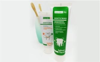 Новая зубная паста оптом на сайте Экобиз